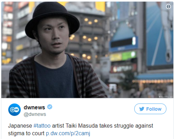 Masuda talks about tattooing plight